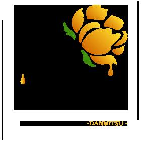 鹿児島No.1メンズエステ男蜜-だんみつ- 随時セラピスト求人募集しております。